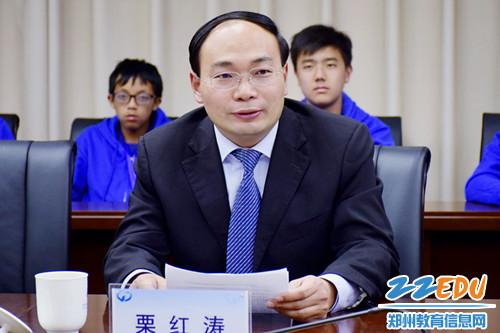 1、郑州47中副校长栗红涛致欢迎辞