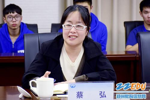 2、河南省教育厅港澳台办公室副调研员蔡弘发言