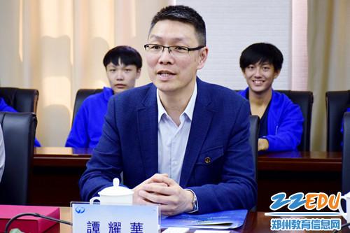 3、香港东华三院郭一苇中学副校长谭耀华致辞