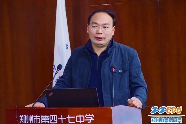栗红涛副校长进行总结发言
