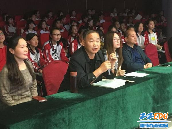 爱我中华,郑州七中高中部第三届学科地高中节立政史电话洋图片