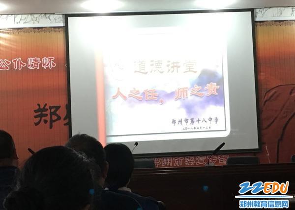 QQ图片20180413150221_看图王