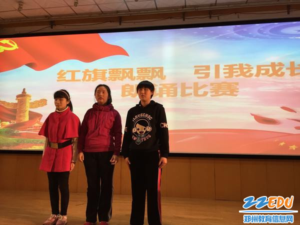 """郑州市盲聋哑学校开展""""红旗飘飘引我成长""""主题教育活动"""