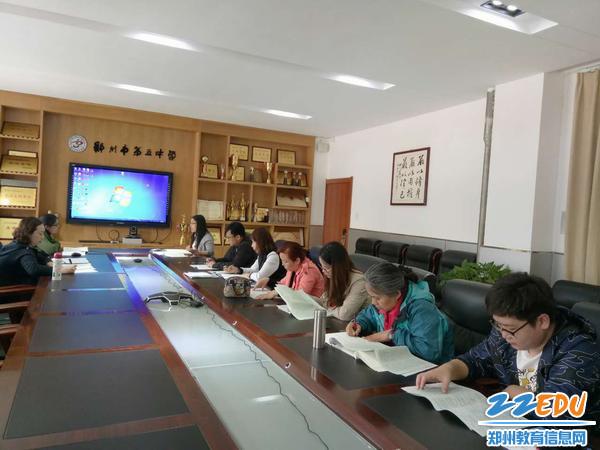 复件 初中英语组教师针对王蕾老师的复习学习卷设计建言献策