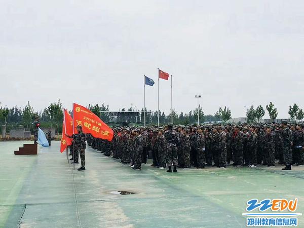 [8中]别样生活轮番登场,郑州八中基地拓展顺利开营