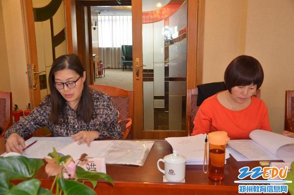 """2018年郑州市中等职业学校就业指导论文评比及""""实习归来""""征文比"""