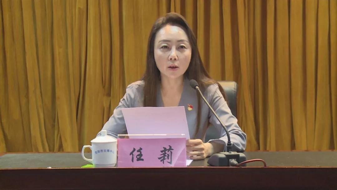 荥阳市教体系统召开从严治党依法治校工作会议