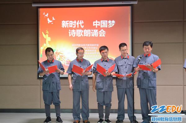 郑州市职业技术教育教研室等局属二级机构六单