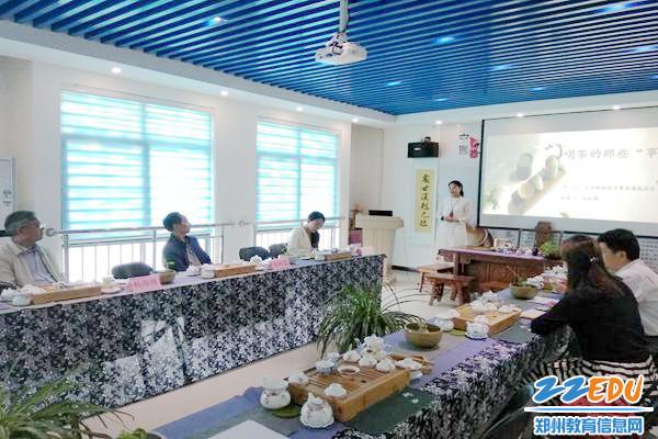 安秋慧老师讲授传统茶文化知识
