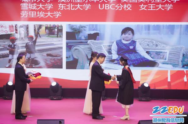 5颁发毕业证书