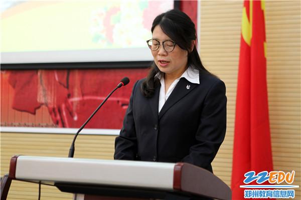 党委书记杨志娟同志宣读工作报告