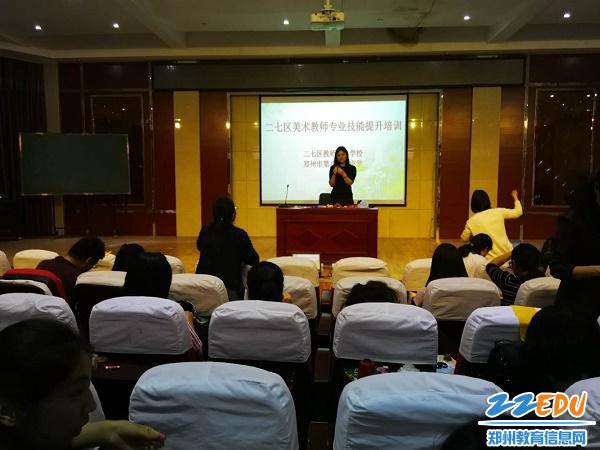 美术教师专项培训在郑州市第八十二中学举行jx1