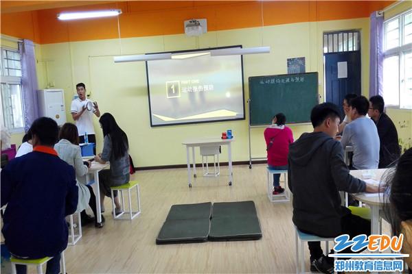 教师优质课展示jyk1