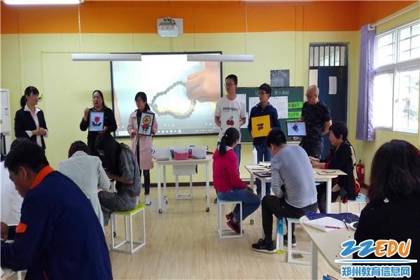 学员作品展示jyk3