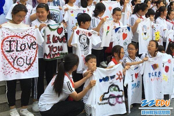 郑州44中融教育校园开放周,创意智造热火特