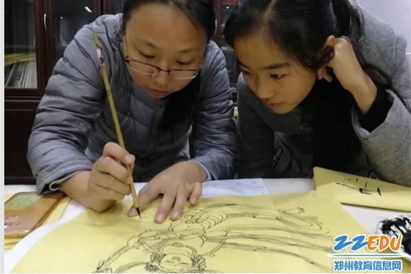 郑州44中开发的《宋画》