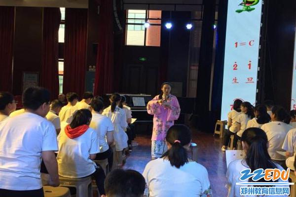培育小学武文静老师现场课展示《京调》jys1