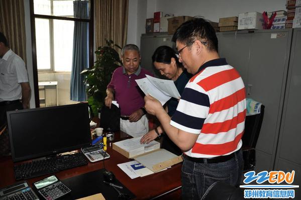 专家组查阅财务凭证_1024_680_70