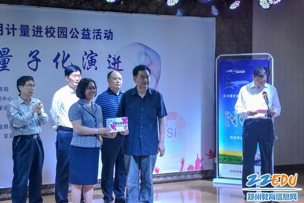 河南宝视达公司向郑州31·103中学学生赠送配镜卡