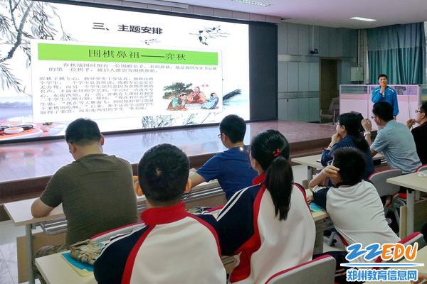 许树元老师讲解围棋的起源