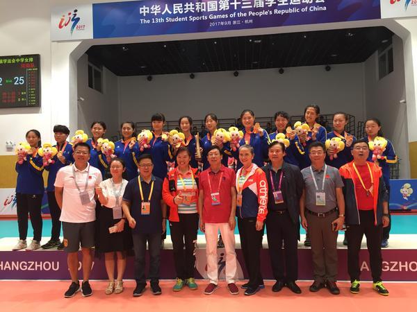 郑州九中获得全国学生运动会排球项目中学女子组冠军