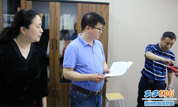 4检查组认真测量办公用房面积