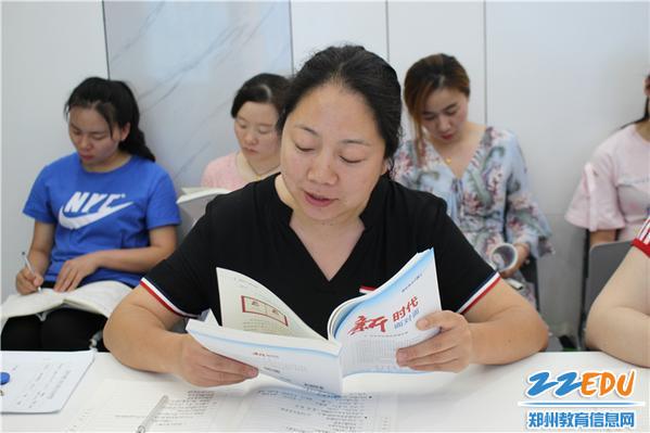 4、纪检委员副园长赵静领读《新时代面对面》第四章精彩内容