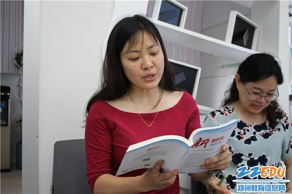 6、办公室主任万江艺领读《新时代面对面》第四章精彩内容