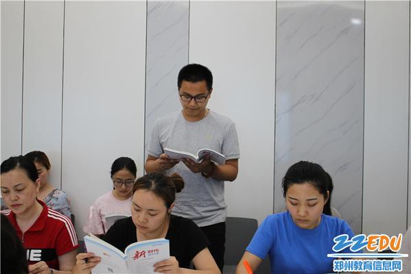 7、党员教师唐子朝领读《新时代面对面》第四章精彩内容