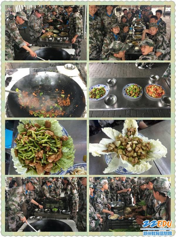 7地鍋廚房