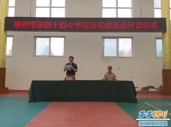 张韶锋副校长开营讲话