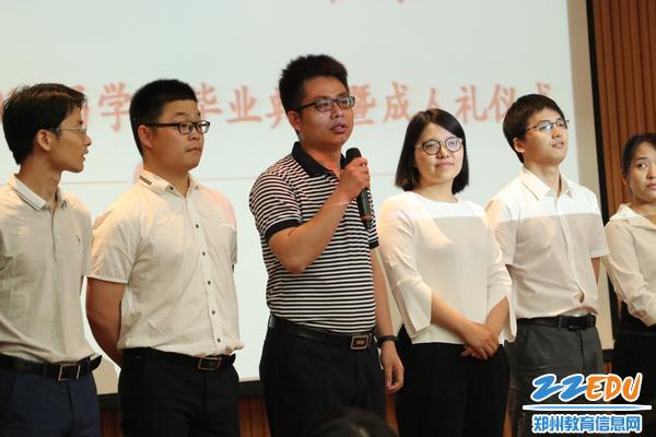 郑州市v高中高中举行2018届典礼毕业高中暨成大荔县的学子图片