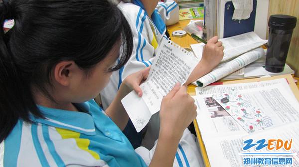 学姐读信_副本