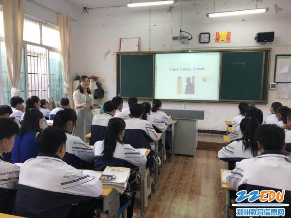 张莉娜老师的英语课