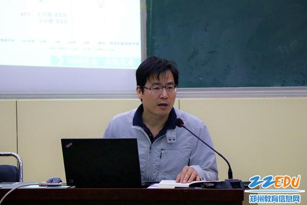 郑州47中教务处副主任王伟汇报期中八校联考成绩分析,并通报学期末工作重点