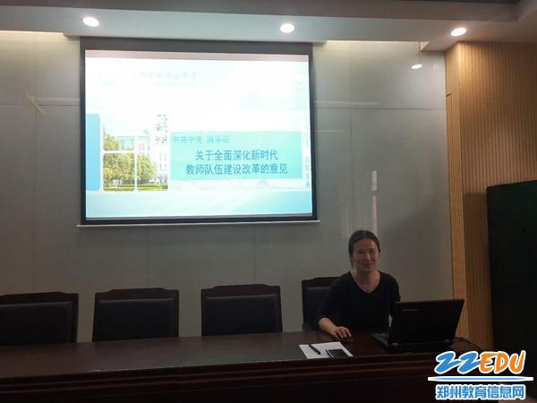 追求理论学习,郑州47中质量带头加强有历史的党员v质量期中初中分析报告图片