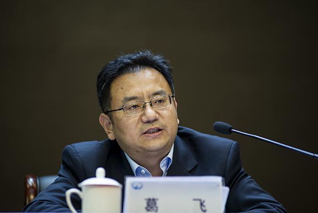 郑州市教育局副局长葛飞
