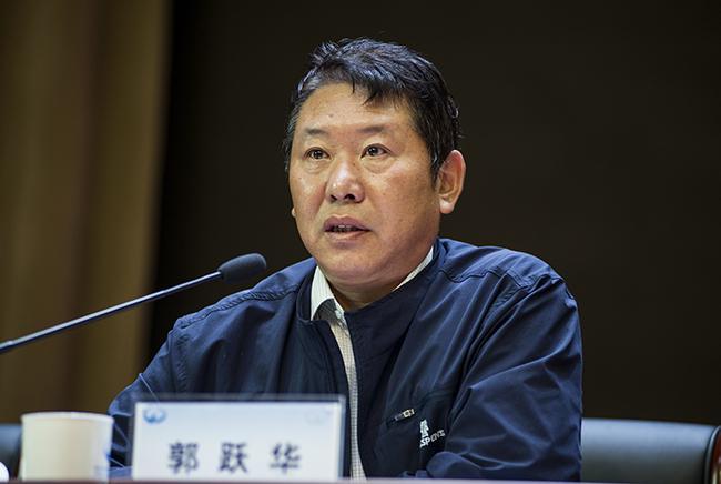 郑州市教育局党组成员、副调研员郭跃华。
