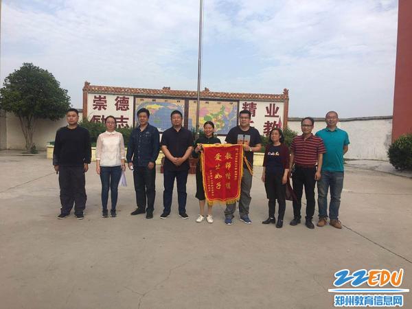 郑州市市直支教队赴丁村二中献爱心