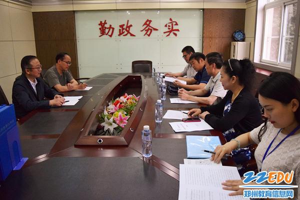 河南省语言文字规范化示范校评估组到郑州三中