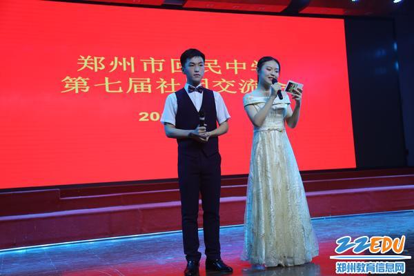 郑州回中第七届社团交流会音乐厅会场