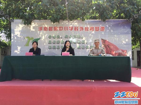 王远荣副校长宣布开营
