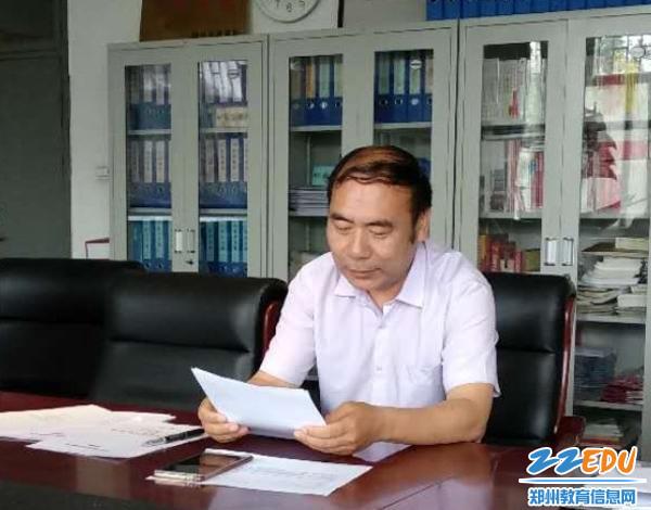 微信图片_201806011750281_看图王(1)
