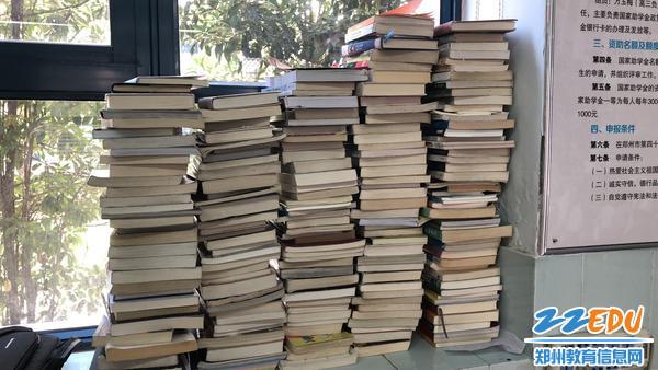 部分捐赠图书
