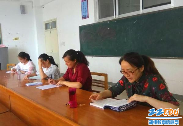 朱向华老师做课题汇报_看图王