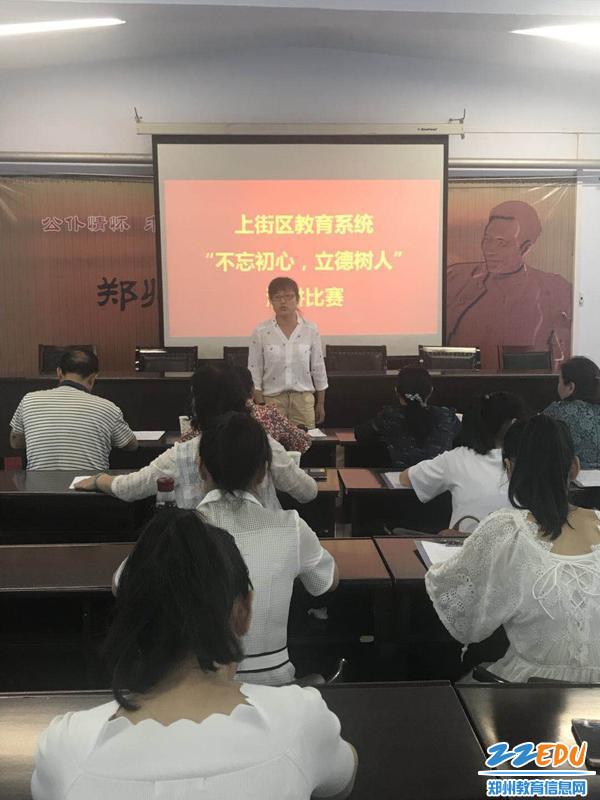 参赛老师激情演讲