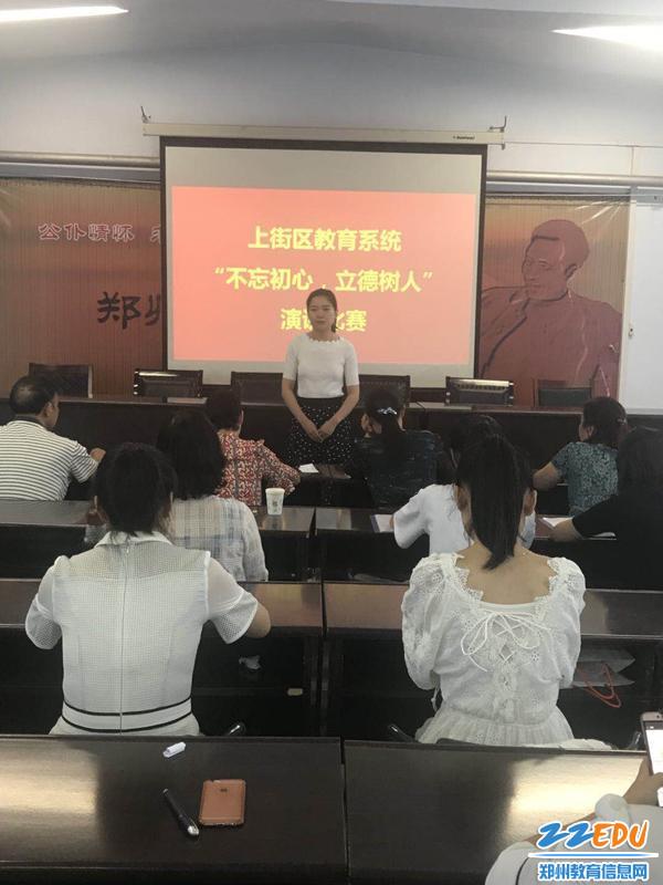 参赛老师生动的讲述师德感人事迹