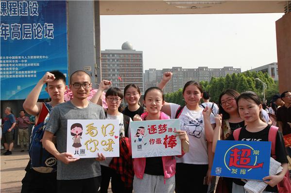 郑州19中考生和送考老师