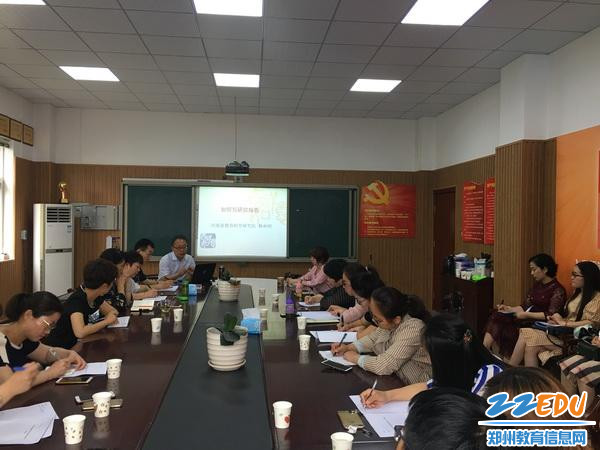河南省教育科学研究院韩和明主任指导我区教科研工作_调整大小