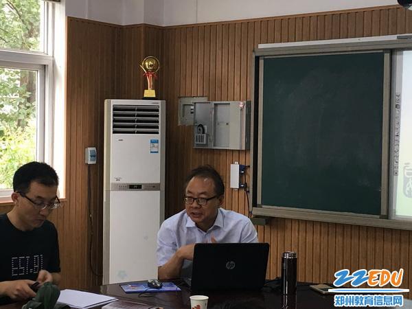 """韩和明主任作""""如何写研究报告""""专题培训_调整大小"""